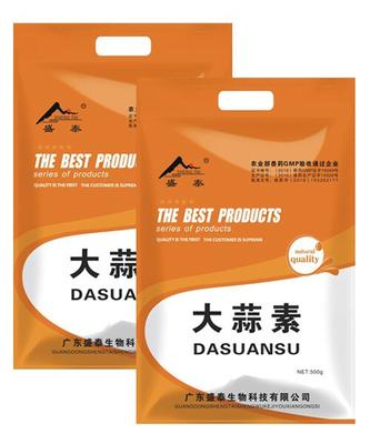 河南省郑州市二七区 营养添加剂
