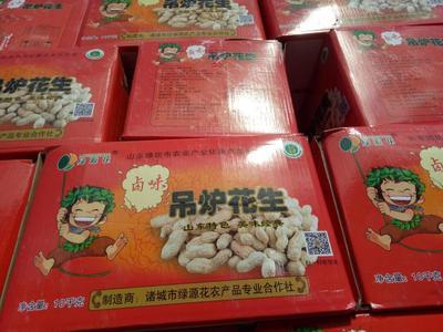 广东揭阳揭西县花生果 散装 6-12个月