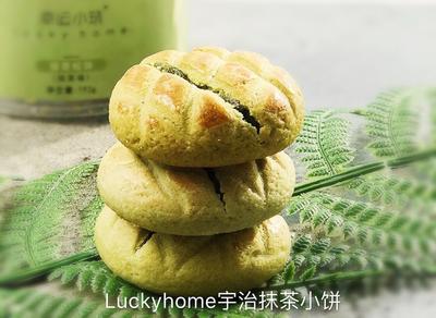 浙江杭州萧山区酥饼 6-12个月