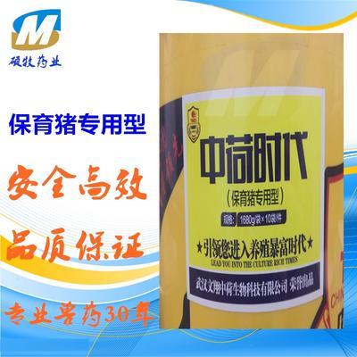 广东广州天河区催肥药