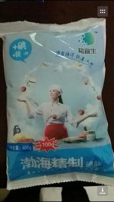 安徽合肥瑶海区盐 精制盐