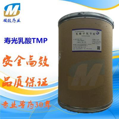 广东广州天河区乳酸甲氧苄啶