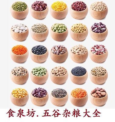 河南郑州中牟县乌兹别克斯坦绿豆 散装 1等品