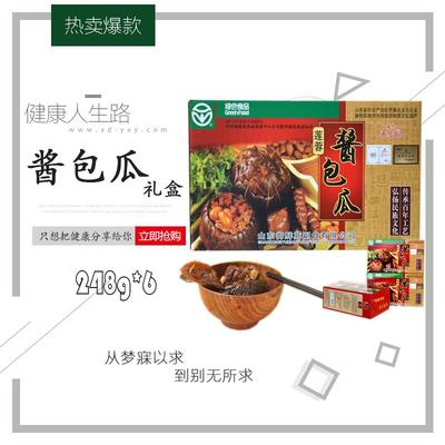 山东聊城冠县八宝酱菜