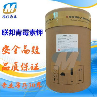 广东广州天河区青霉素钾工业盐抗菌消