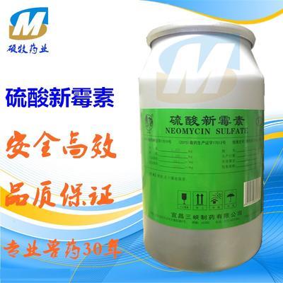 广东广州天河区硫酸新霉素