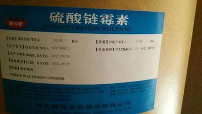 广东广州天河区硫酸链霉素原粉