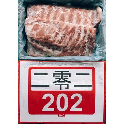 广东广州番禺区202猪肋排