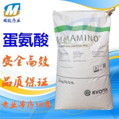 广东广州天河区蛋氨酸维生素添加剂