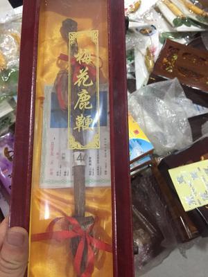 吉林通化通化县鹿鞭干