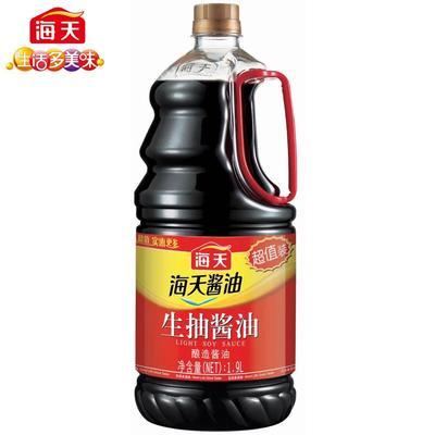 广东省深圳市宝安区酿造酱油