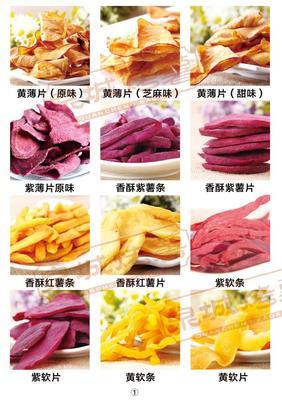 山东济南章丘市薯类零食 6-12个月