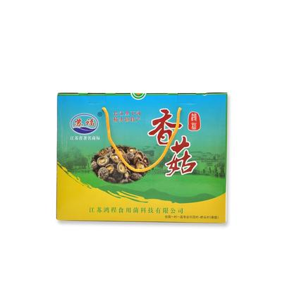 江苏泰州姜堰区原木干香菇 礼盒装 1年