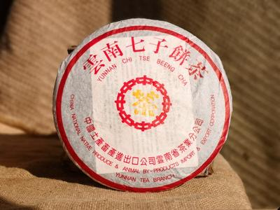 云南昆明盘龙区普洱生茶 袋装 一级