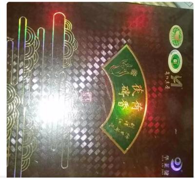 河南省新乡市原阳县安化黑茶 盒装 一级