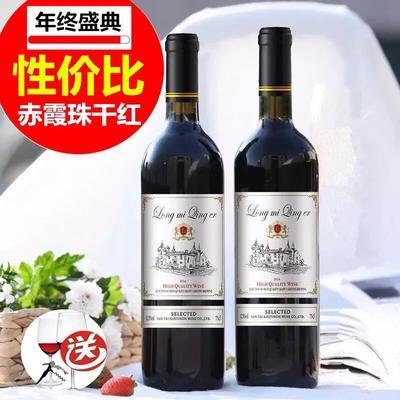 四川成都龙泉驿区红酒 10-15度