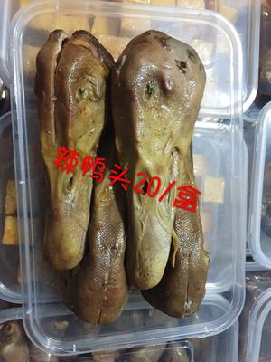 天津滨海新区麻辣鸭头