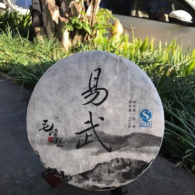 云南昆明石林彝族自治县易武麻黑乔木茶 礼盒装 特级