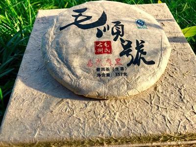云南昆明石林彝族自治县易武麻黑未矮化古树纯 礼盒装 特级
