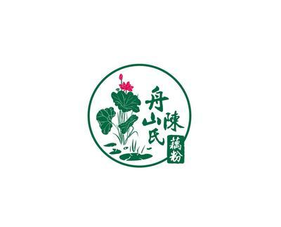 浙江舟山定海区莲藕粉