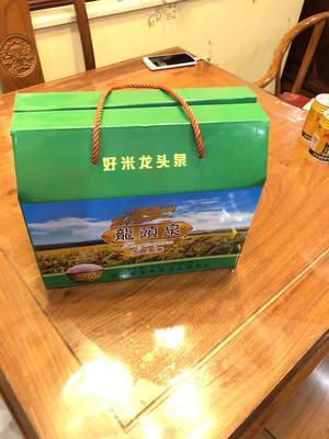 辽宁大连普兰店市有机米 有机大米 晚稻 一等品