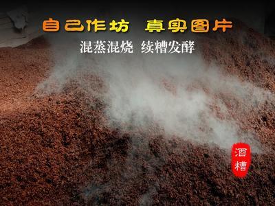 河南洛阳汝阳县五粮酒 50度以上 1-3年