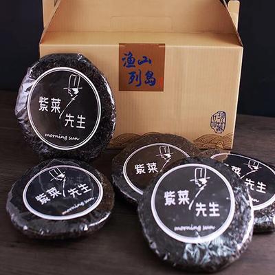 浙江省宁波市象山县东海紫菜