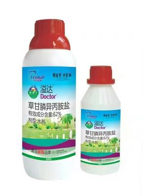 山东潍坊寿光市草甘膦 水剂 瓶装