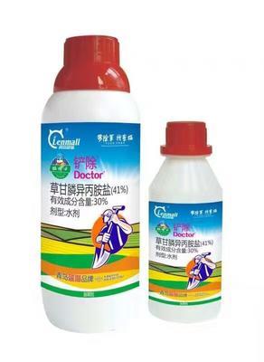 山东潍坊寿光市除草剂 水剂 瓶装