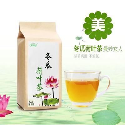 河南省洛阳市嵩县冬瓜荷叶茶 袋装 一级 冬瓜荷叶茶 袋装 3年以上 一级
