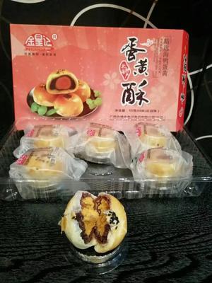广西壮族自治区南宁市江南区蛋黄酥 2-3个月