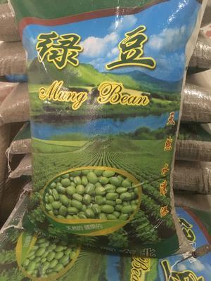 湖北省恩施土家族苗族自治州来凤县东北绿豆 袋装 1等品
