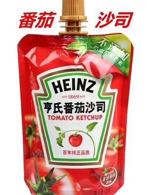 河南省郑州市金水区番茄酱