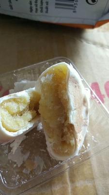 广西壮族自治区崇左市凭祥市越南榴莲饼 24个月以上