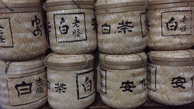 湖南省长沙市天心区新工艺白茶 礼盒装 三级