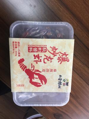 浙江省杭州市余杭区龙虾酱料