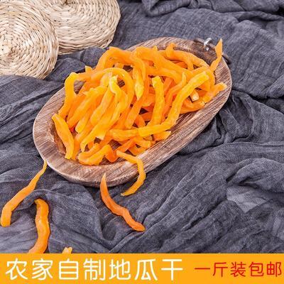重庆渝北区红心红薯干 条状 散装 半年