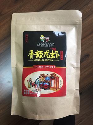 浙江省杭州市余杭区香辣龙虾