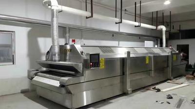 广东省广州市番禺区液氮速冻机