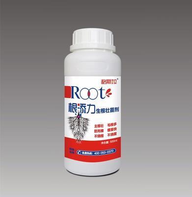 这是一张关于生根剂的产品图片