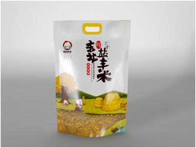 湖南省长沙市开福区东北大米 绿色食品 晚稻 一等品