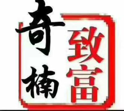 广东省茂名市电白区沉香