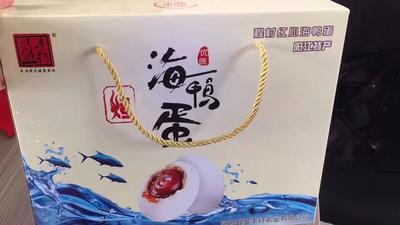 这是一张关于烤海鸭蛋 礼盒装的产品图片