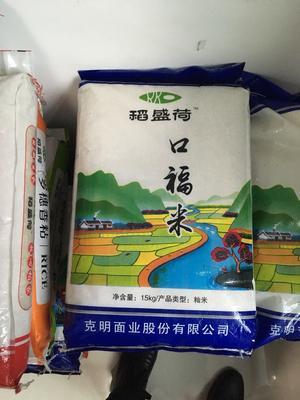 湖南省长沙市天心区黄花粘大米 绿色食品 晚稻 二等品