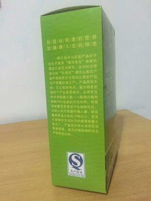 黑龙江省佳木斯市桦川县富硒大米 绿色食品 晚稻 一等品