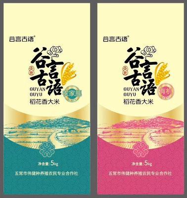 这是一张关于五常大米 有机大米 晚稻 一等品的产品图片