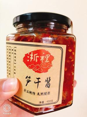 浙江省杭州市桐庐县辣酱罐头 2-3个月