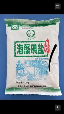 安徽省合肥市瑶海区盐 精制盐