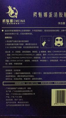 广东省茂名市高州市养颜黑萝卜 0.2~1斤