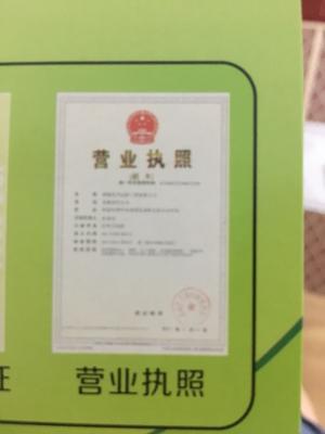 福建省漳州市龙海市黄颡鱼饲料 人工殖养 0.5-1.5龙8国际官网官方网站
